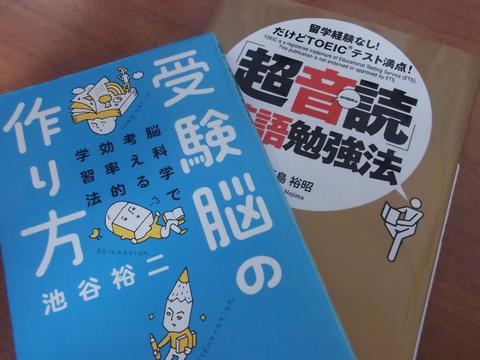 http://www.mokuzaihozon.org/column/images/1368160049223664.jpg