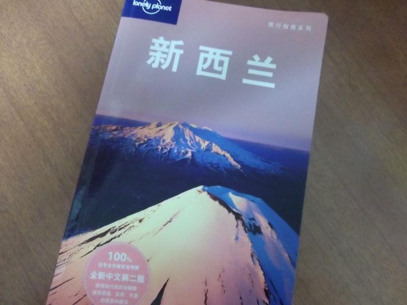 http://www.mokuzaihozon.org/column/images/37-6_michikusa.JPG