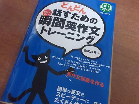 http://www.mokuzaihozon.org/column/images/39-3michikusa.jpg