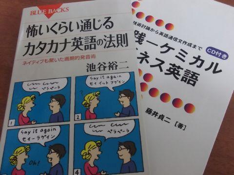 http://www.mokuzaihozon.org/column/images/michikusa_3901.jpg
